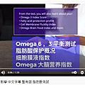 Zinzino 聖希諾 圖解 操作 教學 影片