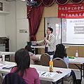 104-親職教養講座
