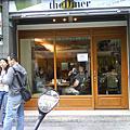 台北 樂子The Diner(瑞安店)