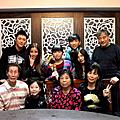 爸爸生日-湘蓮餐廳 2012.12.2