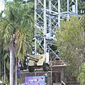 May o8'-Jul. 08', Darwin City