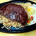 清夜-好の味牛排