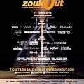 《ZoukOut》新加坡2015亞洲最大沙灘音樂派對