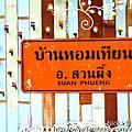 《Baan Hom Tien》泰國中部拉差汶里府芳香蠟燭聚落