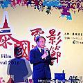 《Thai Film Festival 2016》2016泰國電影節又來囉