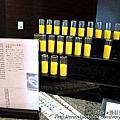《Latest Recipes》曼谷艾美酒店-探索廚房-早餐篇