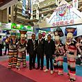 《驚艷泰國創造你的精彩故事》2017台北國際觀光博覽會