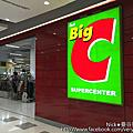 《Central Marina》芭達雅必逛尚泰濱海購物中心與BIG C