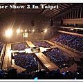 SJ 3 in Taipei