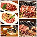 道頓堀燒肉