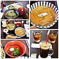 奈良 午餐