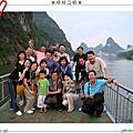 2008.09.06~10桂林之旅