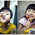 2012光陰故事