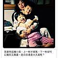 2013年光陰故事