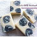990515黑漩渦涼髮皂