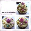 981211蛋糕皂