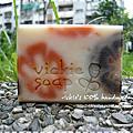 990604杏桃乳果修護皂