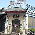 2009-02-21知音聚餐慶生趴