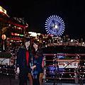 20121222沖繩自由行DAY2