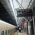 20080110高鐵初體驗