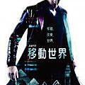 2008看過ㄟ電影!! (22)