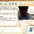 輝哥2K8環島視訊照片