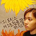 ★2009 首爾自由行