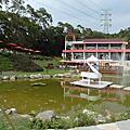 新竹-新鮮森林莊園