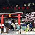 20141019御成町浪漫鰻屋