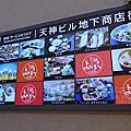 20160315日本.北九州.Day3(天神地下街藥妝店)