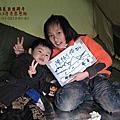 新竹溫家茶園跨年露營