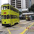 黑白玉香港自由行DAY1