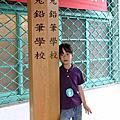 2011/07/07北宜之旅day2