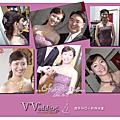 新秘出擊 - 夏琳小姐訂婚單妝 (2006-OCT-19)