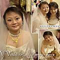 新秘出擊 - 薇薇安小姐結婚造型 (2007-FEB-11)