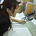 mon 2008