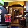 TOKYO 咖哩
