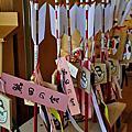 2012日本中部北陸Day 8/8 - 熱田神宮