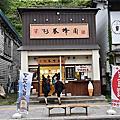 20160803 4-3 小樽運河倉庫群 LeTAO