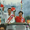 1996年嘉義市立委選舉