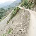 茶山產業道路