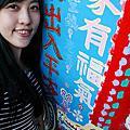 20110206 台中心之芳庭和彩虹眷村