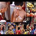 金門慶典與活動