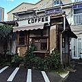 【真的可說隱世獨立的神秘咖啡館~二条小屋】