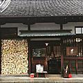 【吃下滿滿京都的深度~dd食堂】