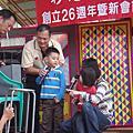 慈化慈善會-創立26周年暨新會館落成典禮-後段