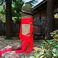 2010/8/8九族文化村