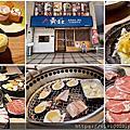 蘆洲赤富士燒烤吃到飽
