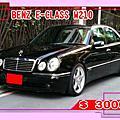 BENZ E-CLASS W210