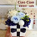 《Ciao Ciao!Cafe》敲敲咖啡